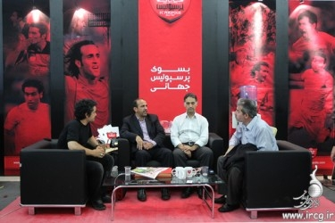 2nd day of Tehran's Second Game Festival